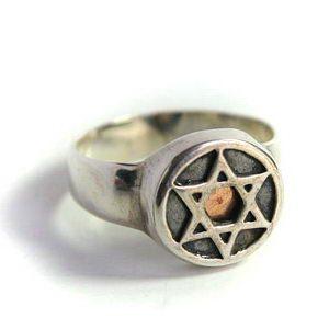 טבעת חמשת המתכות