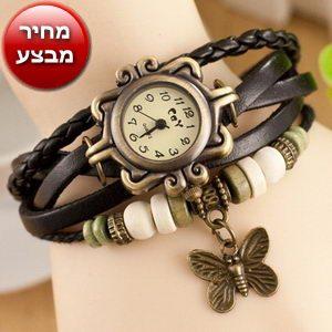 שעון רצועות בשילוב פרפר
