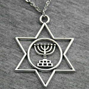 מגן דוד משולב מנורה