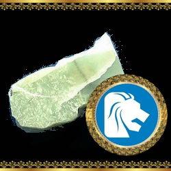 אבן מזל אריה - סיטרין