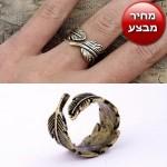 טבעת וינטאג' - קמע של נוצה
